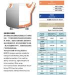 蘇州廠家直銷 鋁水運輸包