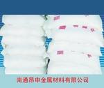供应锌合金精炼清渣剂