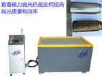 铝管抛光设备对管件自动抛光的优势