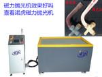 江蘇平移式拋光機設備生產廠家