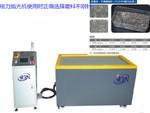 钛材抛光自动化环保抛光机价位