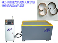 磁力研磨拋光機優缺點滿足各種需求