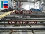 进口Y33日本铝管 耐高温6063铝板 耐腐蚀Y33铝板