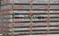 【AL7075-T651超硬鋁 蘇州進口7075高硬度鋁合金板材】