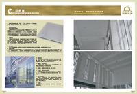 氟碳铝单板蜂窝板搪瓷钢板陶瓷漆板