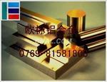 專業代理7075硬鋁合金 高端模具超硬鋁棒