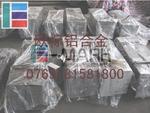 东莞进口高强度超硬铝板7075 进口7075-T651耐磨铝板 7005航空超硬铝板