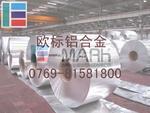 优质qc-10模具铝板 qc-10高精密铝板 进口qc-10超硬航空铝板