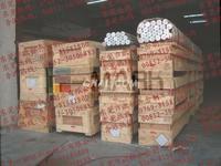 超高硬度铝板a7075 光亮镜面铝板7075 a7075高强度高硬度铝板