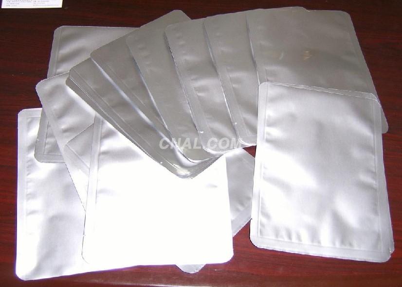 河北铝箔袋铝塑膜包装袋
