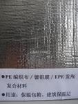 邯郸机器包装铝箔纸复合膜编织袋