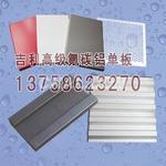 宜兴氟碳喷涂铝单板基本介绍-吉利