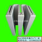 寧波氟碳噴涂鋁單板銷售趨勢-浙江
