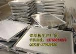 鋁格柵批發-吉利鋁天花價位