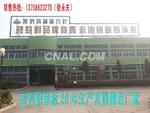 江苏仿木纹铝单板生产商-铝蜂窝板