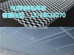 萧山吊顶网格铝单板分类列表