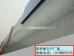 浙江溫州弧形鋁蜂窩板供應商 吉利