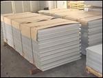 廠家定制高級幕墻鋁塑板  價格優惠