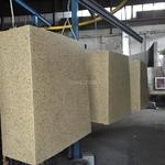 铝单板生产厂家 异形铝单板 冲孔板