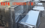 供應【吉利鋁單板、鋁幕墻板銷售】