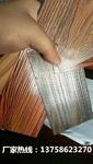 仿木纹铝单板一条龙服务厂家
