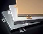 宁波铝单板供应商家