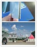 各类高中档铝塑板 厂家可定尺生产