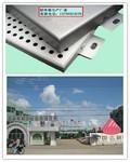 3.0mm冲孔铝单板