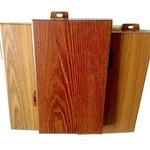 室内2.5mm木纹铝单板