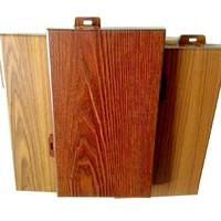 外墙3.0mm木纹铝单板 质保15年