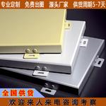 2.0mm鋁板定制