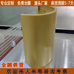 4.0MM粉末鋁單板廠家