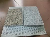 供应石材铝蜂窝板-欧百得