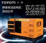 150kw静音发电机厂家