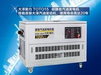 40kw永磁汽油發電機優點