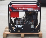 400A科勒發電電焊兩用機價格