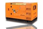 廠家直銷20kw柴油靜音發電機
