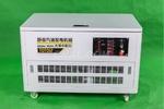 12kw靜音汽油發電機|廠家直供價