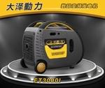 日本大泽2kw数码变频发电机