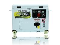 15kw柴油发电机耗油量每小时多少