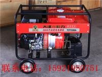 管道焊接施工300A汽油电焊机