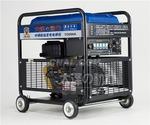 5.0焊条焊接/250A柴油发电焊机
