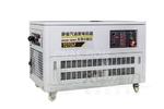 工程車專用12kw靜音汽油發電機