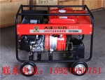 300A汽油電焊機/焊發電兩用機