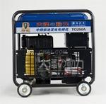 190A柴油发电电焊机全新机
