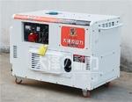 低噪音10kw小型柴油发电机