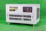 30kw静音汽油发电机静音箱式