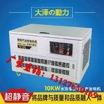 40KW全自动水冷汽油发电机组