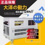 25千瓦靜音汽油發電機廠家報價