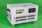 箱式25千瓦静音汽油发电机价格